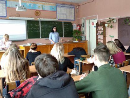 Урок живой истории для учеников 9-10 класса в школе №5 городского округа Дубна