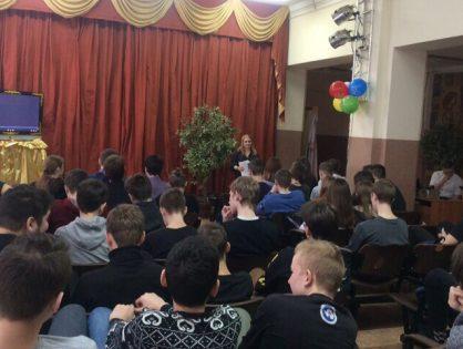Урок живой истории «Ополченцы-добровольцы» для студентов «ГАПОУ МО Егорьевский техникум»