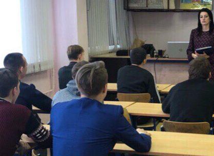 Урок живой истории для 40 учеников Автомобильно-дорожного колледжа (МОГАДК) г.о.Бронницы