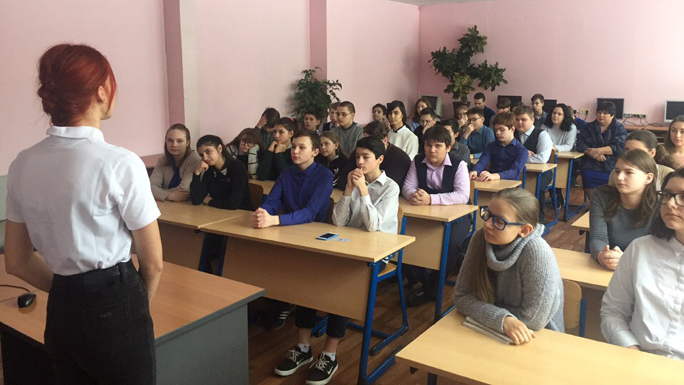 Просмотр фильма «Я вернулся с войны» для учеников МОУ СОШ 4 города Фрязино