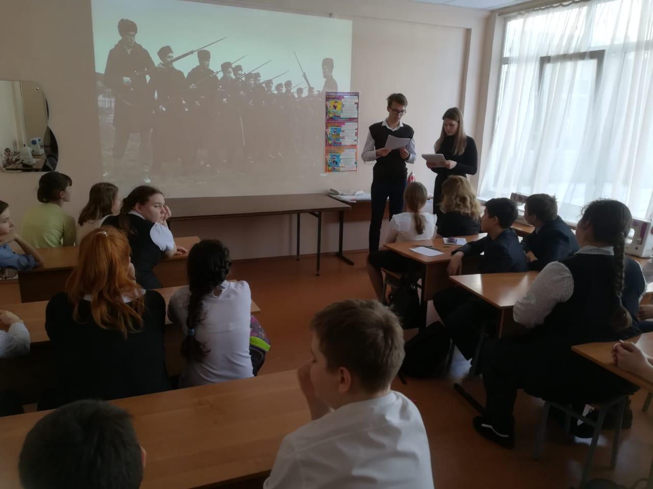 Классные часы прошли в Средней школе Чехов-7, Нерастанновской средней школе и в школе №1 города Чехова среди 7-11 классов